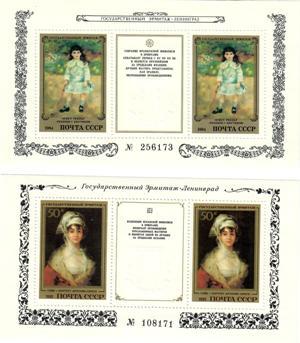 изображение марки
